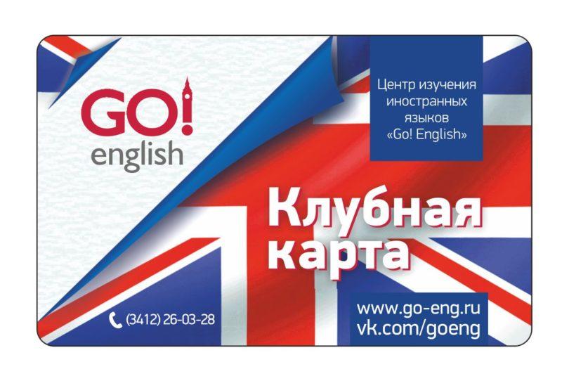 Go English