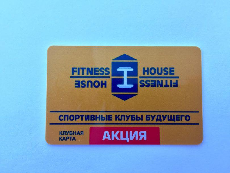 Fitnes House
