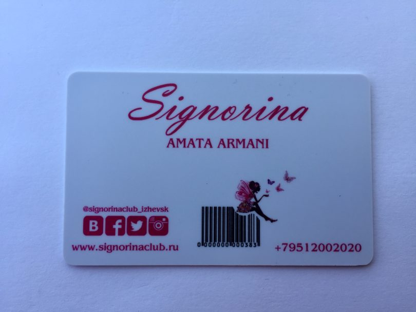 Signorina club