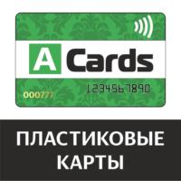 Меню_карты